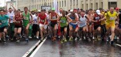 14 сентября в белорусской столице пройдут республиканские легкоатлетические соревнования Minsk Half Marathon (Минский полумарафон)