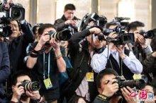 Создана рабочая группа журналистов, пишущих о туризме
