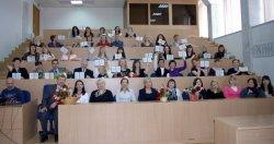Институт туризма БГУФК предлагает получить инновационное образование в сфере туризма и гостеприимства