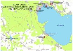 В «Нарочанском» набирают популярность рыболовные туры