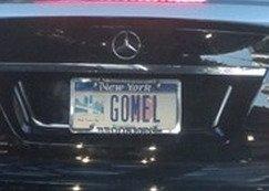 В Нью-Йорке замечен «Мерседес» с оригинальным «гомельским» номером