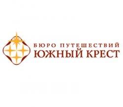 Российский туроператор «Южный Крест Трэвел» объявил о приостановке деятельности