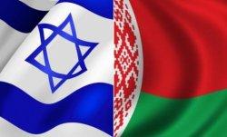 Израиль отменяет визы для белорусов – договор будет подписан 19 сентября