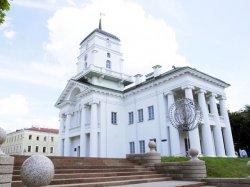 Музею истории города Минска передадут «Лучшую фотографию мира за 10 лет (1980–1990)»