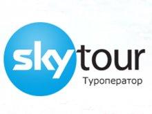 Директор турагентства «Скай-тур» (РФ) скрылся с деньгами туристов