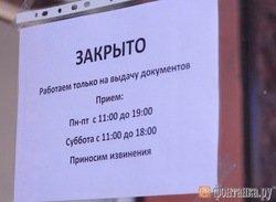 Прекратило работу турагентство «Тур клуб Санкт-Петербург»