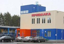 Последний этап реконструкции пункта пропуска «Привалка» завершится 24 сентября