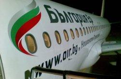 «Болгария Эйр» получила право предоставлять транспортные услуги на регулярных рейсах Варна – Минск и Бургас – Минск