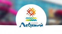 Серфинг-тренажеры появятся в аквапарке «Лебяжий»