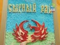 В Гродно прошел праздник под названием Cheese Time
