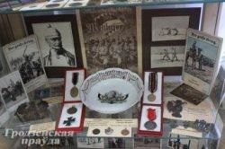 В Гродно открылась выставка, посвященная началу Первой мировой войны