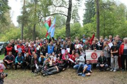В Борисовском районе прошел Республиканский туристический слет в честь 65-летия спортивного туризма Беларуси