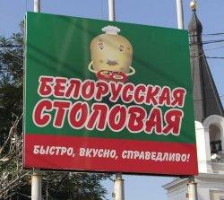 TOURPOST. Как в Крыму зарабатывают деньги на имидже толерантных белорусов...