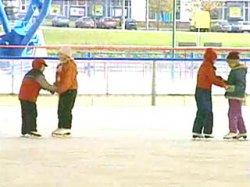 Сезонный каток у минского Дворца спорта начнет свою работу в следующие выходные