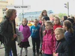 Экзотические экскурсии по Праге проводят местные бездомные