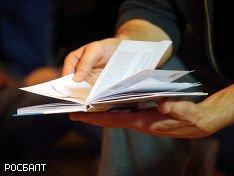 На выставке в Петербурге представят ретроспективу белорусской книги
