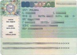 Граждане Беларуси с 1 октября смогут подавать заявления на двухлетнюю туристическую визу в Польшу