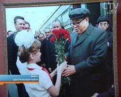 В музее истории Минска открылась выставка, посвященная 65-летию первого официального визита северо-корейского лидера Ким Ир Сена в СССР
