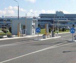 Въезд на территорию аэропорта Минск станет платным - 100 тысяч за час