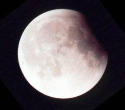 Таиланд приглашает на затмение луны