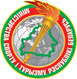 Проект Госпрограммы развития туризма в Беларуси на 2016-2020 годы выносится на общественное обсуждение