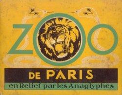 Зоопарк Парижа принял миллион человек за полгода