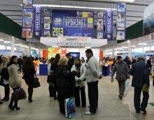 Валентина БАБАКО: «Кризис в российском туризме не повлиял на участие белорусских фирм в осенней выставке!»