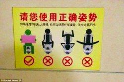 Как выглядит инструкция по пользованию туалетом в китайском отеле