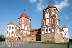 В Мирском замке планируют восстановить итальянский сад