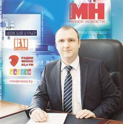 C 9 по 11 октября в Риге пройдут Дни Минска
