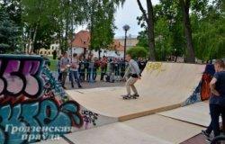 В районе старого моста в Гродно открыли парк для скейтеров, паркурщиков и райдеров