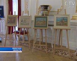 Несвижский замок пополнился произведениями, написанными белорусской художницей, живущей во Франции