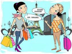 В этом году за границу выедет 115 млн китайских туристов