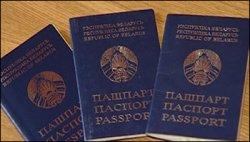 Белорусам позволили ездить в ЕС с двумя паспортами