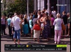 Почти 90 клиентов российского туроператора «Лабиринт» подали иск в суд