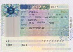 Польшча пачала выдаваць турыстычныя візы на 2 гады
