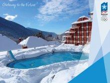 Национальное агентство по туризму приглашает на презентацию города Сочи
