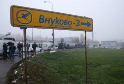 Самолет в аэропорту Внуково во время взлета столкнулся со снегоуборочной машиной. Водитель был пьян