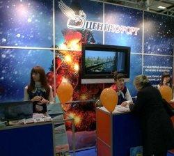 В Минске открылась туристическая выставка «Турбизнес–2014»