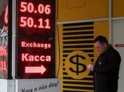 Падение рубля не увеличит поток туристов из Европы в Россию