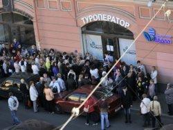 Ассоциация туроператоров России: «Маленькие компании ждет крах!»