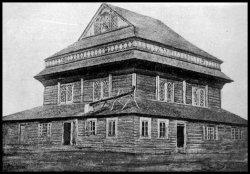 В школьном музее – экспозиция «История ивьевских евреев»