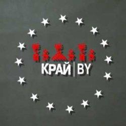 «Край|BY»: тлустая кропка ў татарскіх наездах – Клецк!