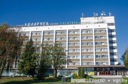 Литовцы торгуются за гродненскую гостиницу «Беларусь»