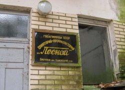В 40 км от Бреста разваливается элитный санаторий