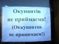 Трускавецкий отель отказался принимать россиян