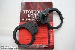 Сотрудница московской турфирмы пыталась присвоить деньги клиентов