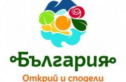 Европейская комиссия оштрафует Болгарию на 160 тыс. левов за новый туристический логотип