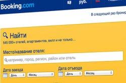 Мошенники получили доступ к базе данных Booking.com