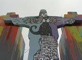 «Вулица-Бразил» в Минске (видео)